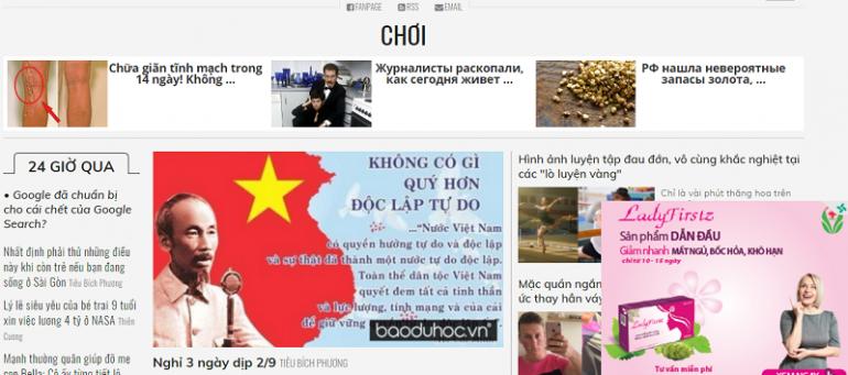 Bảng giá quảng cáo báo Du Học (baoduhoc.vn) CHIẾT KHẤU % CAO
